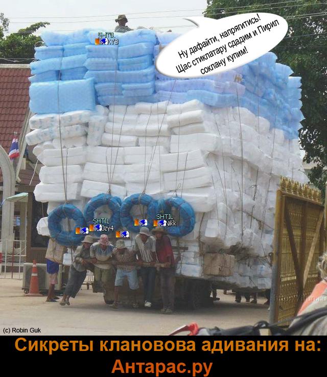 http://bidjiou3mo.narod.ru/images/Skrin/steklotara1wmmm0.jpg
